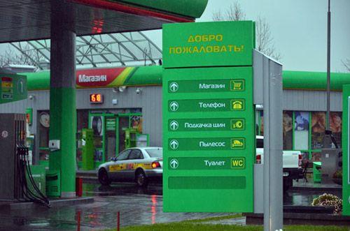 «Белоруснефть» обещает, что дефицита топлива вгосударстве небудет