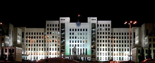 Belarus-Minsk-House_of_Government-1500.jpg