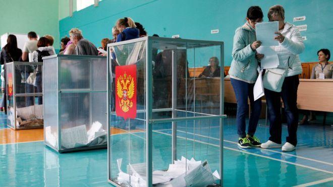 «Единая Россия» может претендовать наконституционное большинство