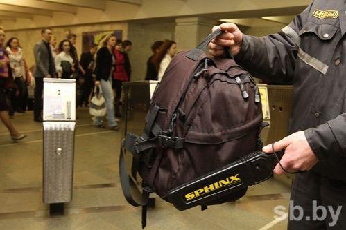 Вминском метро ребенок пошутил, что рюкзаке друга— бомба