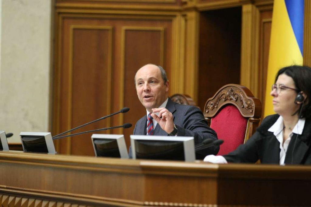 Парубий предложил ввести визовый режим сРоссией