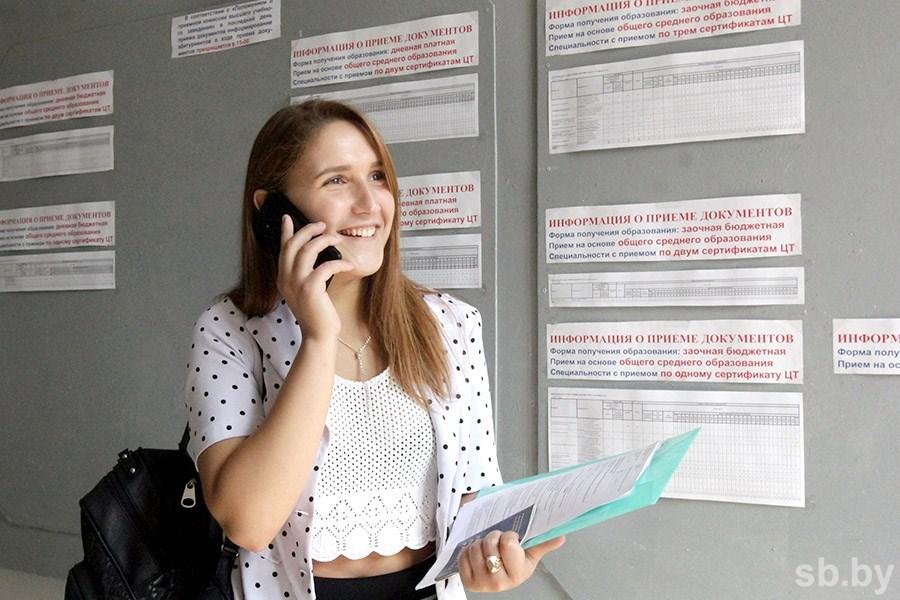 Лукашенко улучшил правила приёма выпускников в университеты иссузы республики Белоруссии