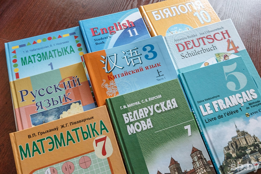 год учебники и решебники 2019