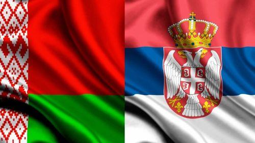Президент Сербии положит начало строительства Минск-Мира