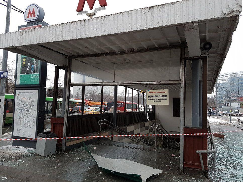 При взрыве около станции метро в российской столице пострадала белоруска