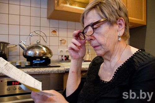 Жировки до19ноября получат граждане всех районов Минска