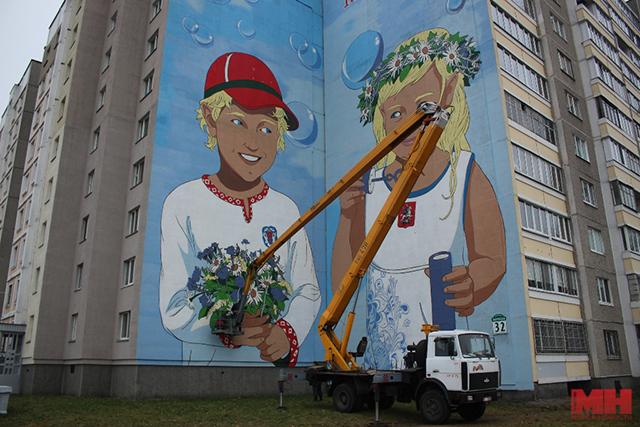 Граффити одружбе столицы иМинска сегодня возвратят прошлый вид