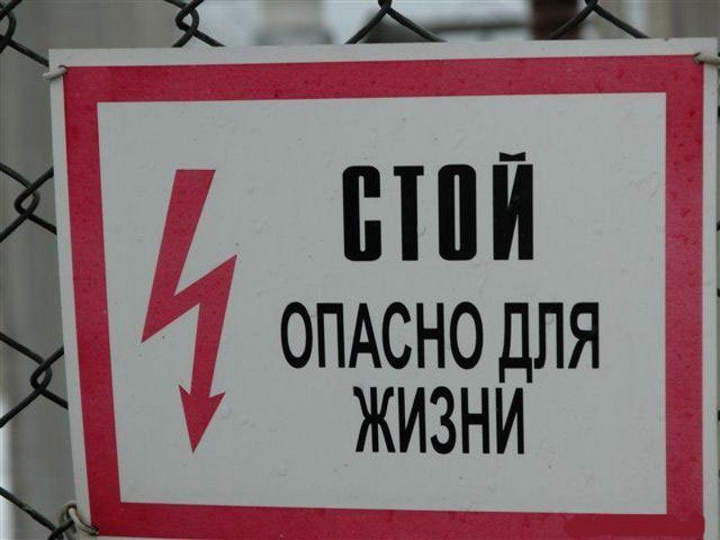 13-летний школьник вМинске получил тяжелые электроожоги