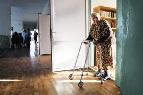дом престарелых для ограниченных в умственных возможностях