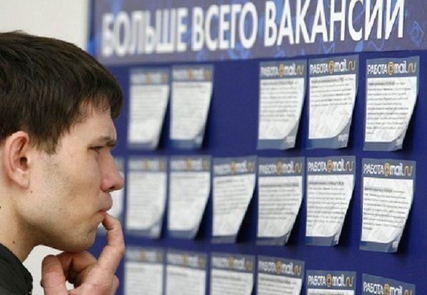 Безработица в Республики Беларусь  пришла «внорму»— снова 1%