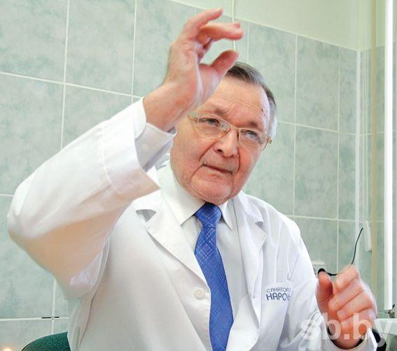 Доктор влад рефлексотерапия