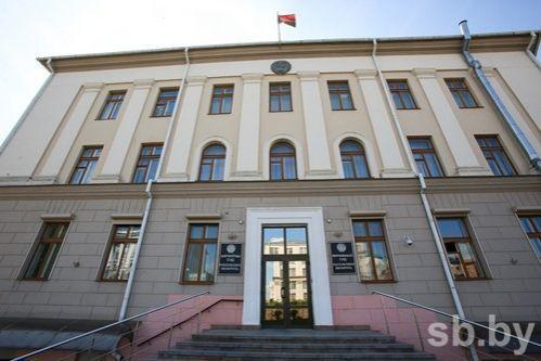 Лукашенко назначил новых судей Верховного суда