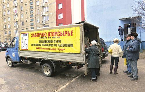 пункт приема макулатуры гражданский пр 107
