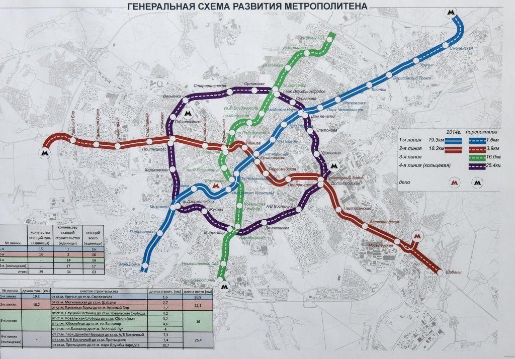 "транспортная схема Минска"""
