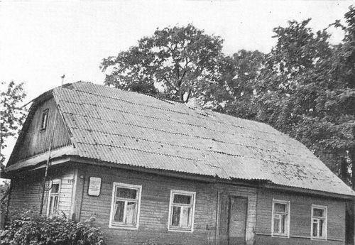 Дом в Воложине, где родился и долгое время жил Старый Влас