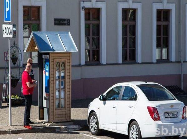 Перехватывающие парковки появятся врайоне новых станций метро