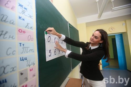Руководство установило прибавки учителям заплатные допуслуги