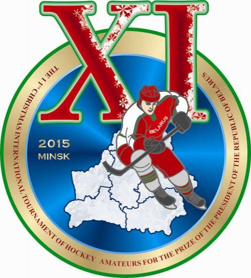 Хоккейная команда президента беларуси одержала вторую победу на рождественском турнире