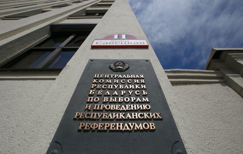Лукашенко официально переназначил Ермошину главой ЦИК