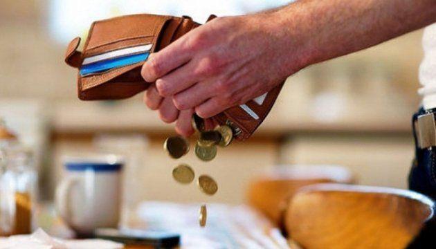 В следующем году реальная заработная плата вырастет на1,5% — Прогноз Минэкономики