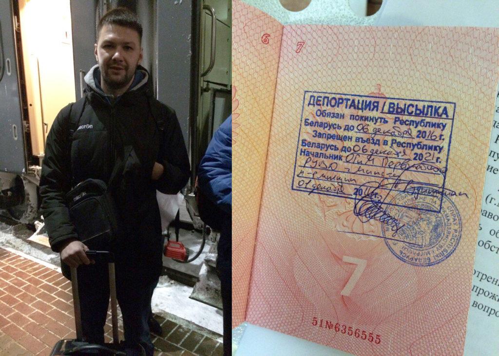 Директора минскогоФК «Торпедо» под конвоем выслали из Беларуссии