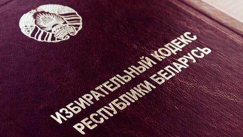 Программа Формирования Счетов И Актов