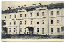 Mogilev. The District Court where Nicholas II abdicated the throne. Early 20th century