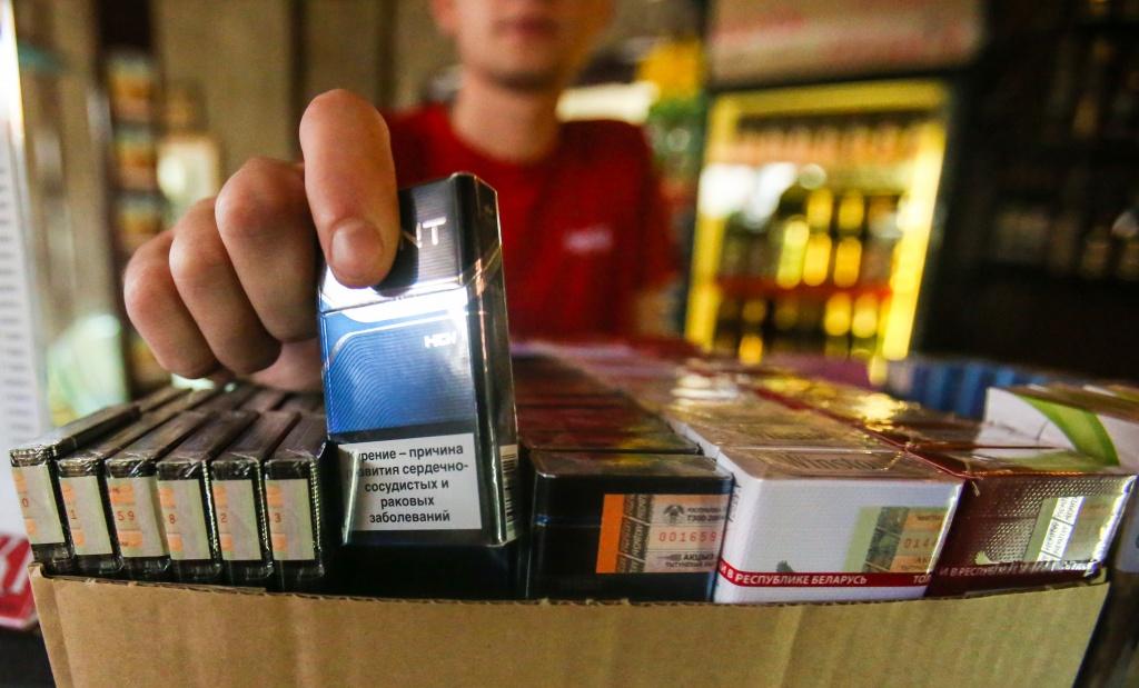 оптовая торговля табачными изделиями рб