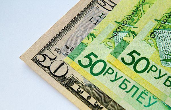 Снижение ставки рефинансирования может повлечь отток рублевых депозитов— специалист