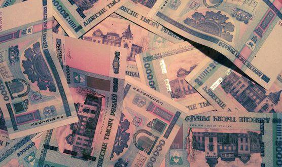 Рост рубля зафиксирован вечером 10 ноября