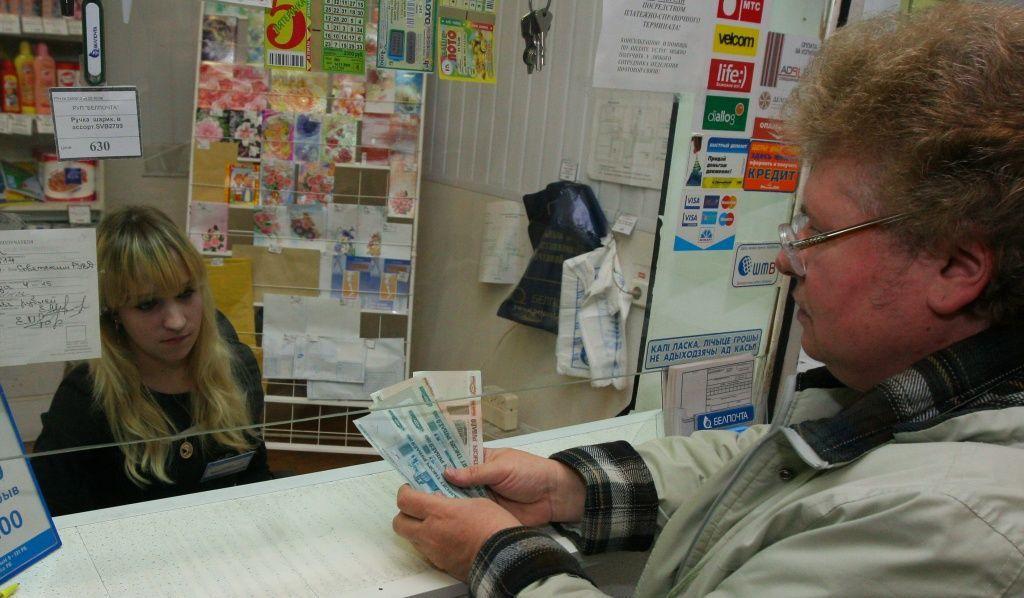 Перерасчеты минимальных исоциальных пенсий вРеспублике Беларусь планируется провести 1августа и1ноября