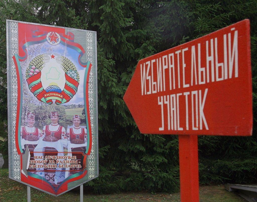 ВРеспублике Беларусь сутра начнутся досрочные выборы президента