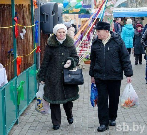 Выплаты пенсии по инвалидности пенсионерам по старости
