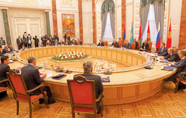 Session of the Supreme Eurasian Economic Council, drawing together heads of state