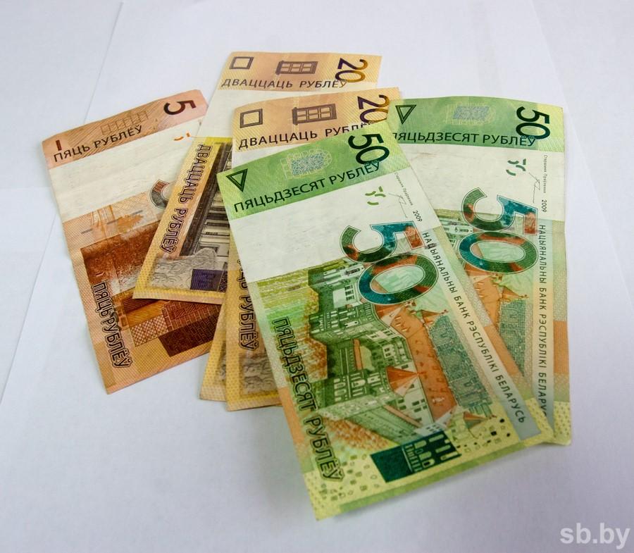 Курс доллара наМосковской бирже вырос на 5 копеек