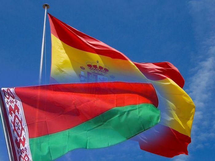ВМадриде открылось посольство Беларуссии вКоролевстве Испания