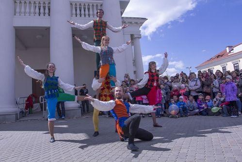 IVФорум уличных театров открылся вМинске