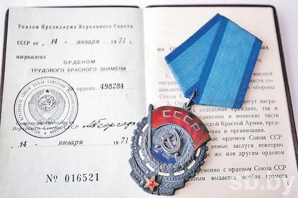 Бровка Петрусь Стихи .