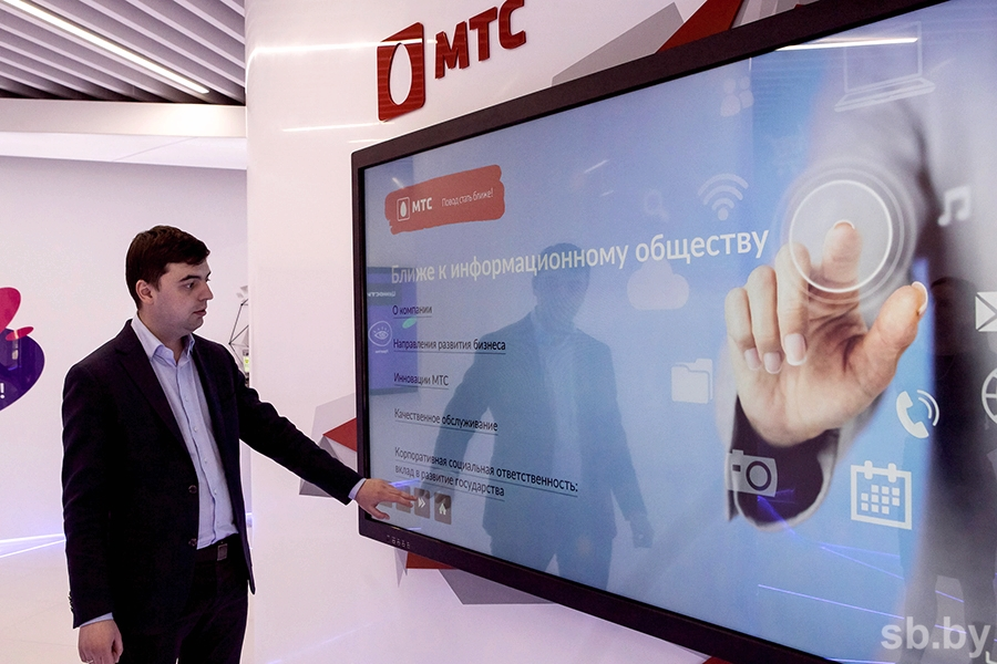 С1апреля МТС увеличит тарифы нанекоторые услуги
