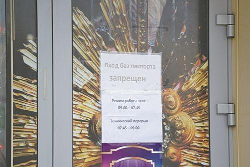 Скачать book of ra