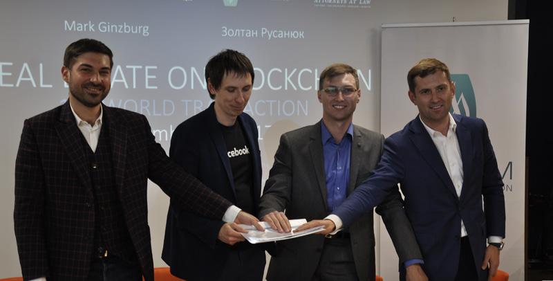 ВУкраинском государстве приобрели квартиру закриптовалюту Etherеum