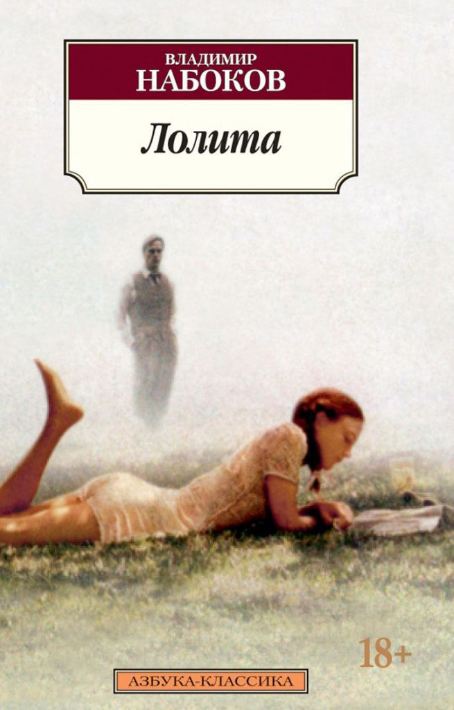 a description of lolita as one of the most unconventional literary classics of the century One of the first bestsellers, dismissed by dr johnson as too fashionable for its own good • robert mccrum's 100 best novels: the life and opinions of tristram shandy, gentleman 8.