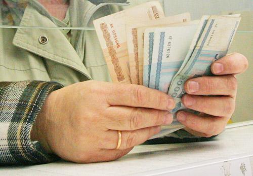 Какие льготы положены пенсионерам петербурга