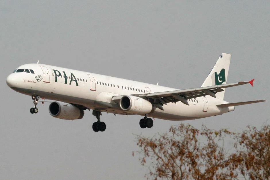 ВПакистане срадаров пропал самолет с40 пассажирами наборту