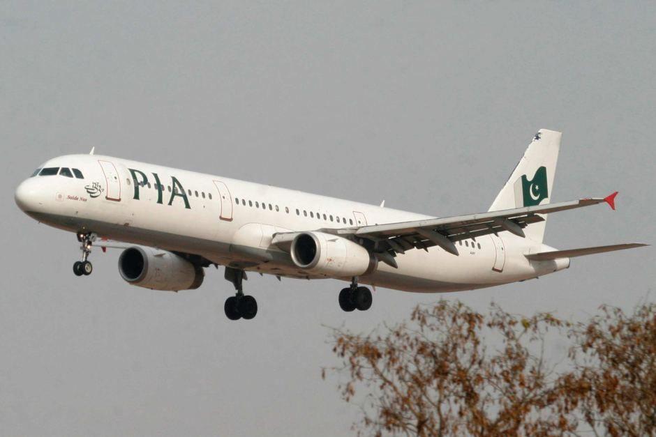ВПакистане срадаров пропал самолет спассажирами