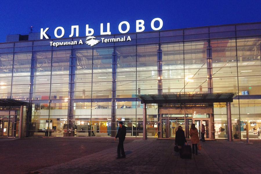 Ваэропорту Екатеринбурга опровергли информацию обэкстренной посадке самолёта