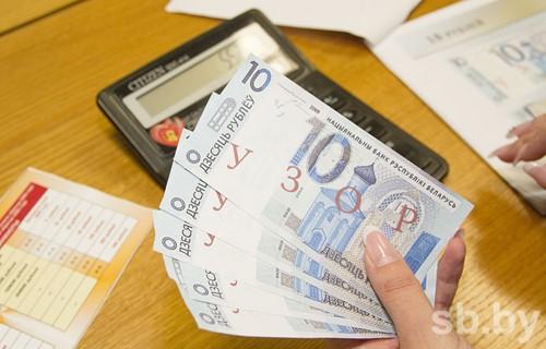 Базовую величину в Белоруссии планируется увеличить до23 руб.