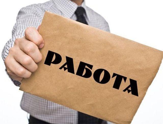 Ооо колми г якутск авто кредиты юридическим лицам