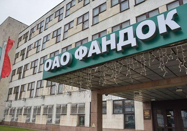 НаОАО«ФанДОК» произошел взрыв
