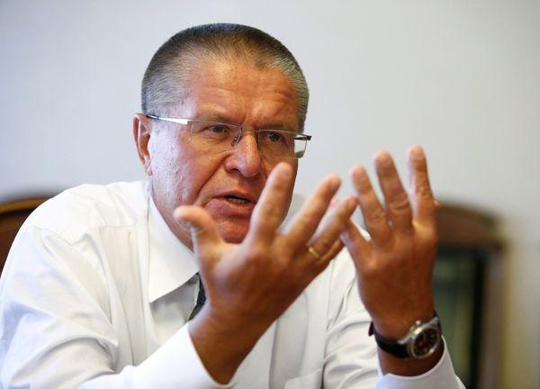Путин освободил Улюкаева отдолжности всвязи сутратой доверия